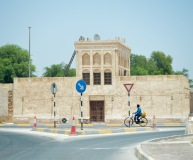 The Museum, situated on one of the only roundabouts...