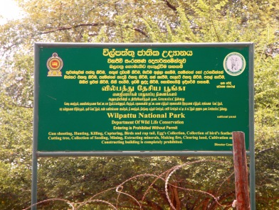 Wilpattu sign...