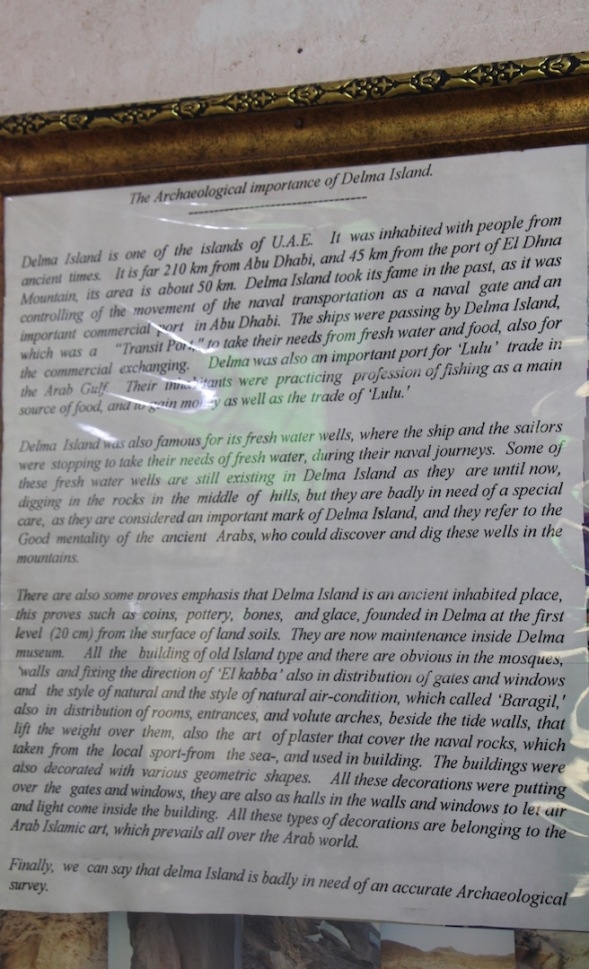 Museum information about Dalma..