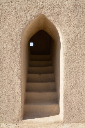 Fort staircase...