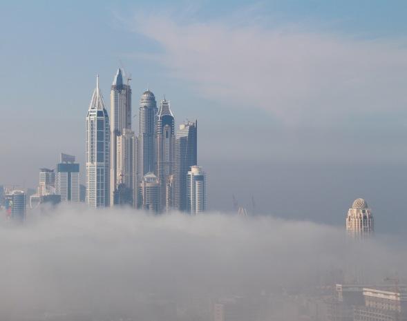 Marina towers above the fog...