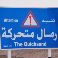 A to Z Challenge: Q is for Quicksand