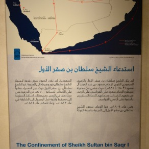 One of the Sheiks was lured to Riyadh on a pretence, incarcerated in 1809, escaped by walking 700 kilometres to Mokha Port, Yemen (ADEN).. How incredible is that.. He got home ito Sharjah in 1813....