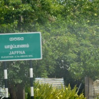 Thursday Doors: In Jaffna....