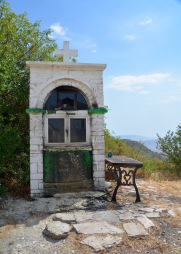 Shrine with a view.......