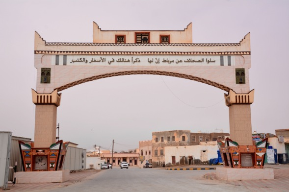 The rather imposing arch into the town centre....the design of the arch bases are modelled on the frankincense burners of the Dhofar region...